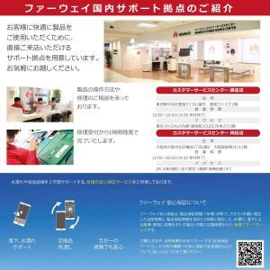 HUAWEI MediaPad T3 10 タブレット 10インチ Wi-Fiモデル RAM2GB/ROM16GB 4800mAh 日本正規 itoyan
