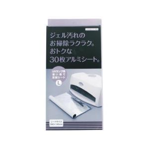 ビューティーネイラー ネイルケア UVランプ用使い捨て反射シートL UVH-2|itoyan