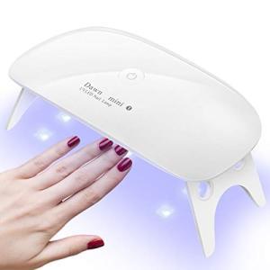 UVライト レジン用 硬化ライト LEDネイルドライヤー タイマー設定可能 折りたたみ式手足とも使える UV と LEDダブルライト ジェル|itoyan