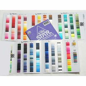 キングスター刺繍糸の見本帳です。 通常カラー、蛍光色、アルミカラー、金銀糸の全色(600色)が掲載さ...