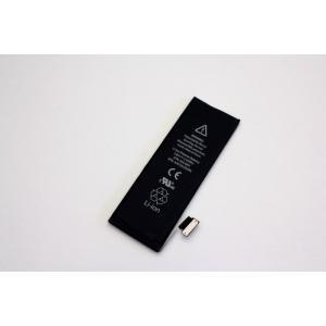 【出荷前検査済】iPhone5Sバッテリー 修理 交換 新品 【安心交換保証】