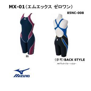 ミズノ 女の子 エムエックスゼロワン(MX-01)85NC-008 ハーフスーツ 競泳水着 FINA承認 140サイズ|itspo