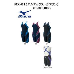 ミズノ MX-01(エムエックス ゼロワン)85OC-008 レディース水着 競泳水着ハーフスーツ FINA承認 Sサイズ Mサイズ Oサイズ メール便対応|itspo