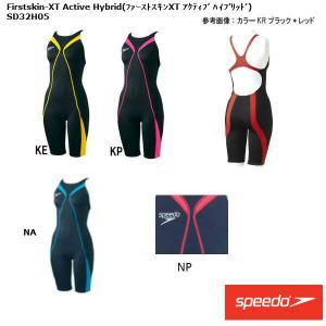 スピード 女の子 ファーストスキンXT アクティブ ハイブリッドSD32H05 ハーフスパッツ 競泳水着 FINA承認 140サイズ メール便対応|itspo