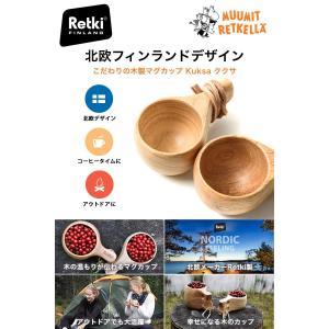 Retki(レトキ) Kuksa ククサ 2個セット ペア ミニカップ 北欧 フィンランド 木製 マ...