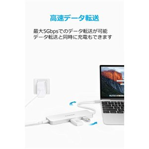 Anker プレミアム USB-Cハブ HDMI & Power Delivery 高速US...