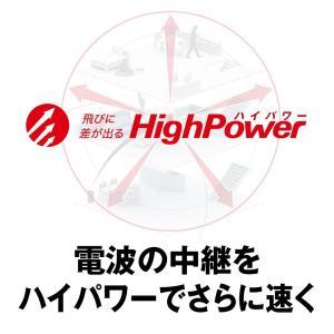 BUFFALO WiFi 無線LAN 中継機 WEX-733DHP 11ac 433+300Mbps...
