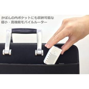エレコム WiFiルーター 無線LAN ポータブル 433+150Mbps USBケーブル付属 WR...