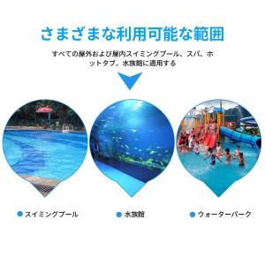 スイオンケイ 水温計 水槽温度計 浮かべる 小型 水族館/プール/風呂用に対応 -30℃~50℃対応...