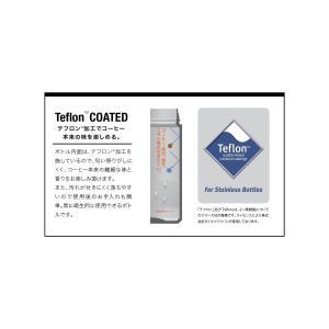 シービージャパン 水筒 ホワイト 200ml 直飲み カフア コーヒー ボトル QAHWA