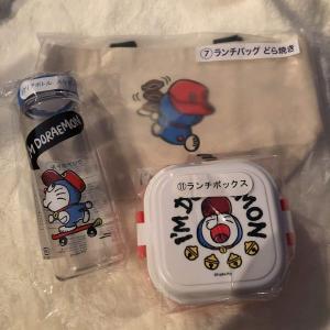 LAWSON I'm Draemon ドラえもんくじ ランチボックス&クリアボトル スケボー...