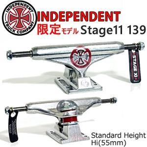 INDEPENDENT スケボー トラック インディペンデント Stage11 139 インディロゴ(限定) STANDARD(HIGHハイ|itsudemokaden