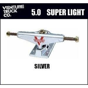 VENTURE TRUCK(ベンチャー)スケートボード トラック 5.0 SUPER LIGHT HIGHTSILVER 1|itsudemokaden