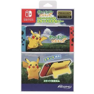 Nintendo Switch専用スタンド付きカバー ポケットモンスター Let's Go ピカチュ...