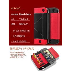 Nintendo Switch ケース 大容量 任天堂スイッチ ケース スタンド機能付き PUレザー...