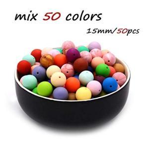 SHIWU 歯固め シリコン ビーズ 安全素材 15MM 50個 赤ちゃん 50色入り シリコーン 歯がため DIY おしゃぶりチェーン B|itsudemokaden