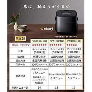 パナソニック 5.5合 炊飯器 圧力IH式 Wおどり炊き ホワイト SR-PW108-W