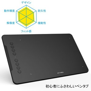 XP-PEN ペンタブレット ペン入力 お絵描き入門モデル XP-PENペンタブ Deco01
