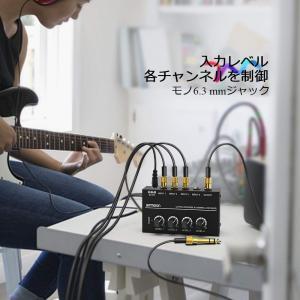 ammoon モノラルオーディオミキサー 超小型 低ノイズ 4チャンネルのライン 電源アダプター付き MX400|itsudemokaden