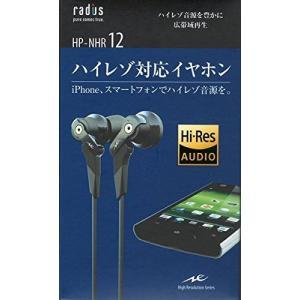 ラディウス ヘッドホン ブラック ハイレゾ対応 HP-NHR12K|itsudemokaden