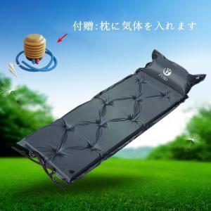 エアーマット キャンピングマット エアーベッド 自動膨張 連結可能 枕の高さ自由に調整可能 アウトド...
