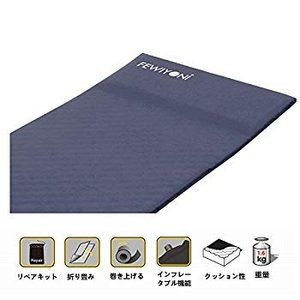 FEWIYONI キャンプマット 自動膨張 エアーマット 枕一体式 軽量 厚さ3.8cm テント マ...
