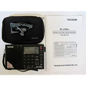 新製品 短波/AM/FM DSP処理 BCLラジオ TECSUN PL-310ET(ブラック) 海外...