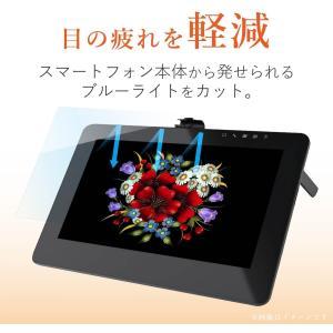 エレコム ワコム 液タブ 液晶ペンタブレット Wacom Cintiq Pro 13 フィルム ブル...
