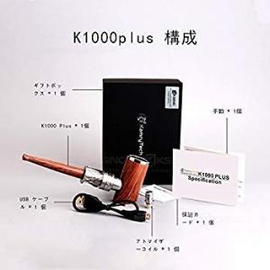 Kamry K1000 Plus 電子タバコパイプ 1000mAh 大容量煙 LED インジケータータバコキット模倣木製のデザイン (木製色 itsudemokaden