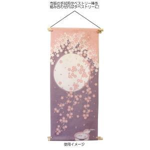 四季彩布 てぬぐい 「ひな祭り」 itsudemokaden