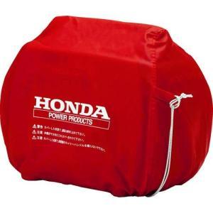 本田技研工業(HONDA) 防音型インバーター発電機(交流直流両用) 11874|itsudemokaden