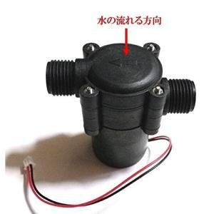 ななみ水力発電機 小型 モーター 最大3.5W Wチェック検品+PL保険加入済みで安心して使用できます。|itsudemokaden