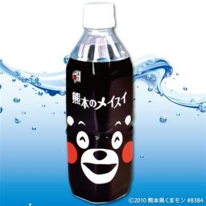熊本のメイスイ 500ml×24本