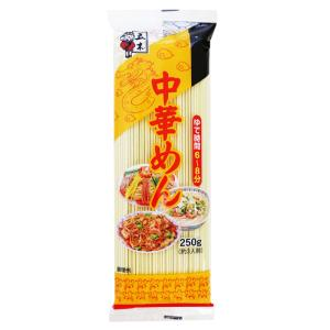 中華めん(250g×20個)|itsukifoods