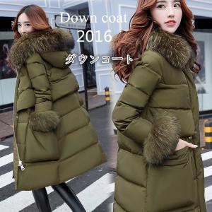 ダウンコート ダウンジャケット ロングコート Aライン ファーコート アウター 秋冬 柔らかい 高品質ダウン 大きいサイズ コート 厚手 無地  ブラックdd039l2l2w5
