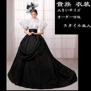 f326d276c1bf6 貴族 演出服 小さいサイズ 大きいサイズ 新劇演出 現代劇演出 王族服 ジュリエット ヨーロッパ風 結婚式 パーティードレス パニエ追加可 dd255zezex0