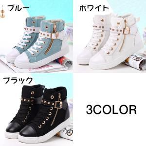 ハイカット 靴 スタッズ スニーカー レディース 女の子 オシャレ ジップ スカル ズック靴 学生靴 春秋 小さいサイズ 大きぃサイズ ブルーdi023yqzyl5