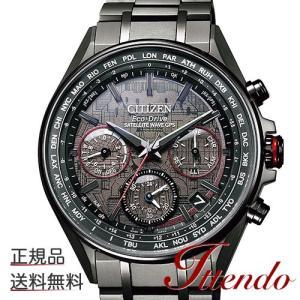 シチズン アテッサ CITIZEN ATTESA CC4006-61E メンズ 腕時計 エコ・ドライ...