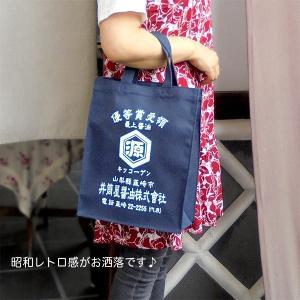 井筒屋醤油 復刻デザイン・トートバッグ itutuya 02