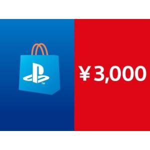 プレイステーション ストアチケット PSN 3000円 コード通知専用
