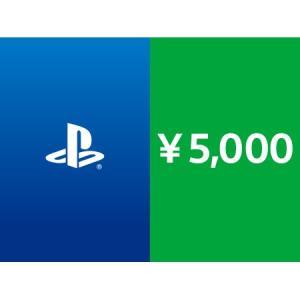 プレイステーション ストアカード PSN 5000円 コード通知専用