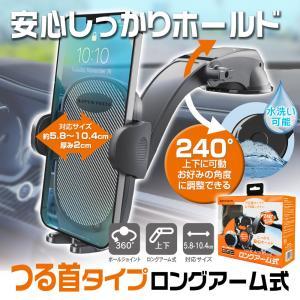 ワイヤレス 充電器 Qi 車載 スマホホルダー iPhone...
