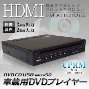 DVDプレーヤー DVDプレイヤー ハーフDIN 1/2DI...