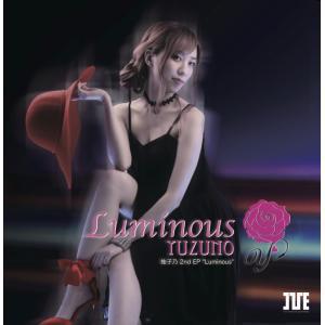 柚子乃 2nd EP