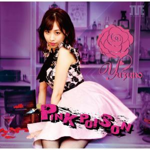 YUZUNO memorial album