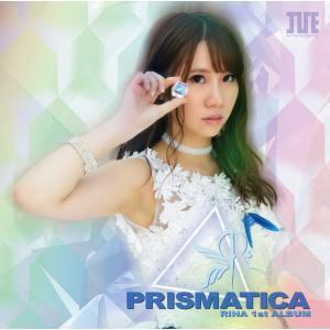 RINA 1st ALBUM 「 PRISMATICA 」通常盤|iveofficialshopplus