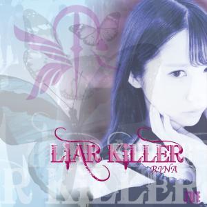 LiAR KiLLER|iveofficialshopplus