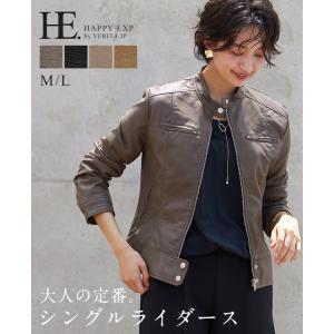 商品名:シングルライダースジャケット  『程良い辛さでスタイルがキマる、大人アウター!』 カッコよく...