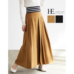 商品名:ウエストボーダー切替スカート  『まるでベルトをしてるような、小技を効かせたデザイン。』 ウ...