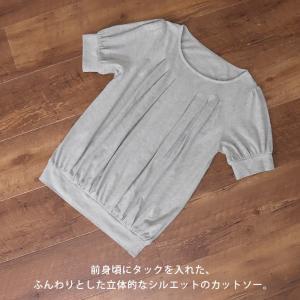 カットソー トップス レディース 半袖 ふんわり袖 二の腕カバー 大きめ パフスリーブ Tシャツ L メール便可(1点まで)[M便 1/1] [メール便で送料無料]|ivy-cafe|14